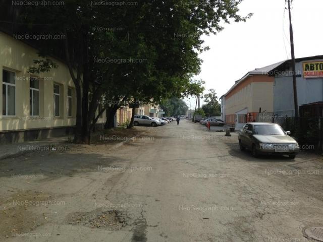 Address(es) on photo: Vokzalnaya street, 4, 7, Yekaterinburg