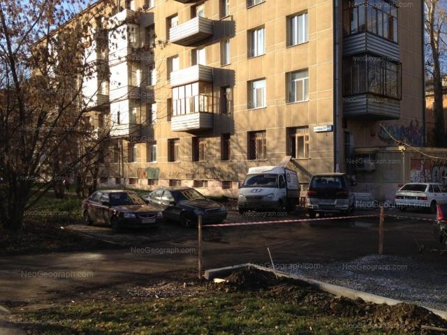 Адрес(а) на фотографии: улица Чапаева, 14/6, Екатеринбург