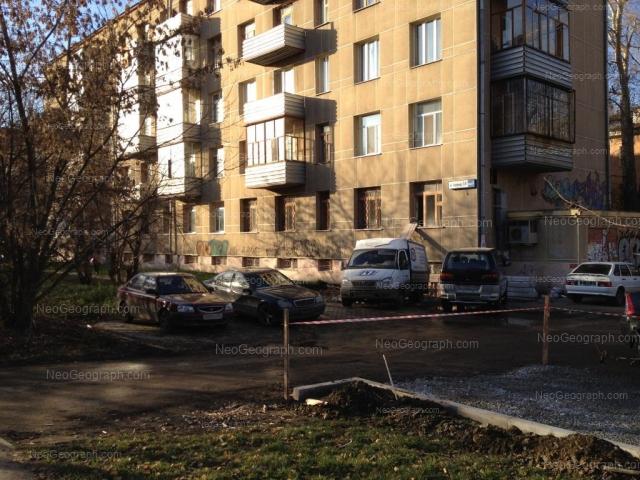 Address(es) on photo: Chapaeva street, 14/6, Yekaterinburg