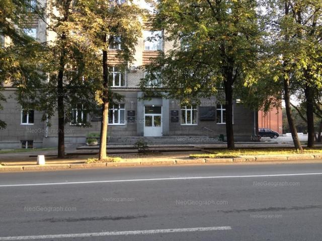 Адрес(а) на фотографии: Первомайская улица, 91, Екатеринбург