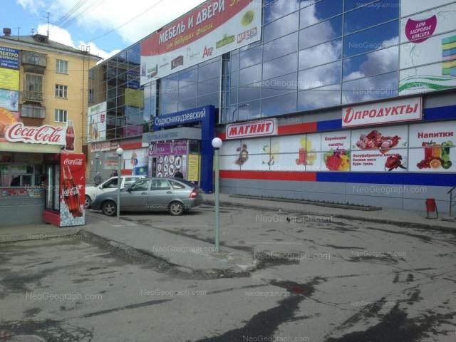 Адрес(а) на фотографии: улица Машиностроителей, 22, 24, Екатеринбург