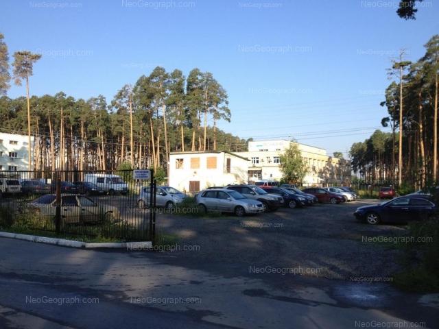 улица Ясная, 46, Екатеринбург - Центр по профилактике и борьбе со СПИДом и инфекционными заболеваниями