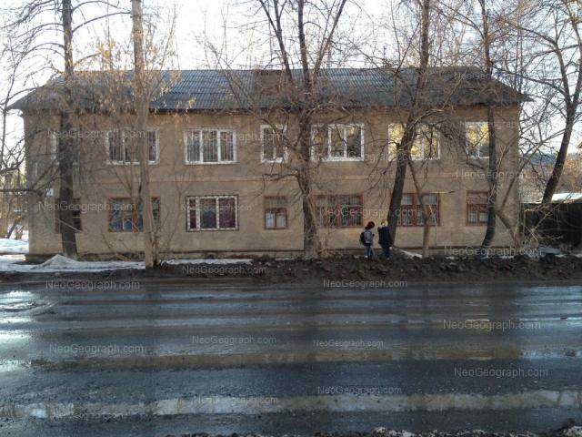 Адрес(а) на фотографии: улица Маяковского, 5, Екатеринбург