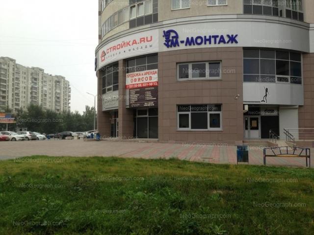 Адрес(а) на фотографии: улица Красных Командиров, 29, 72, Екатеринбург