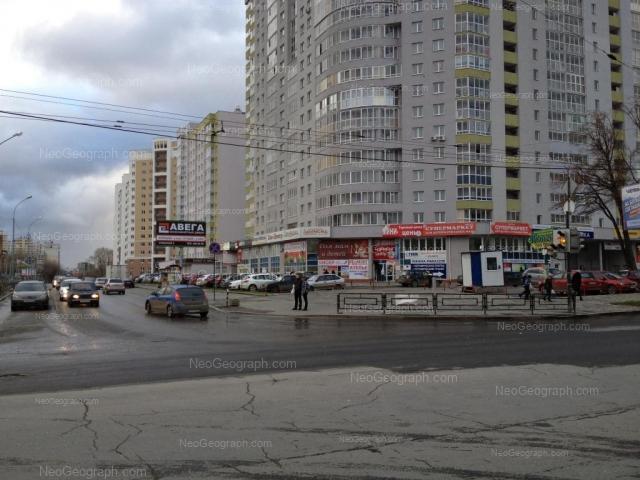 Адрес(а) на фотографии: Союзная улица, 2, 4, 8, Екатеринбург