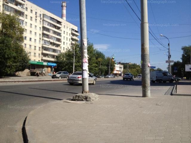 Address(es) on photo: Malisheva street, 127, Yekaterinburg
