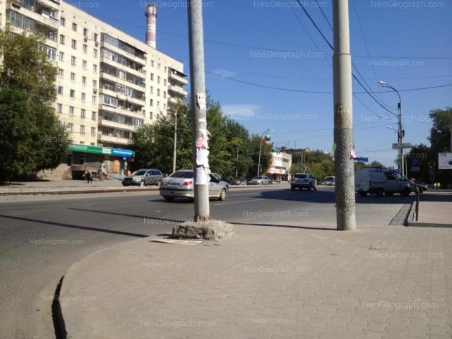 Адрес(а) на фотографии: улица Малышева, 127, Екатеринбург
