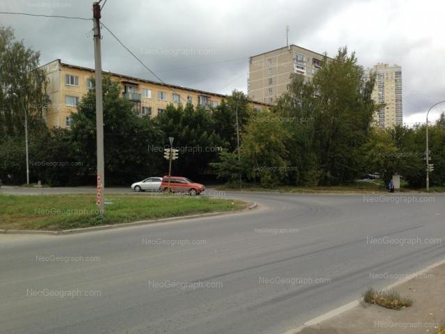Адрес(а) на фотографии: Палисадная улица, 2, Екатеринбург