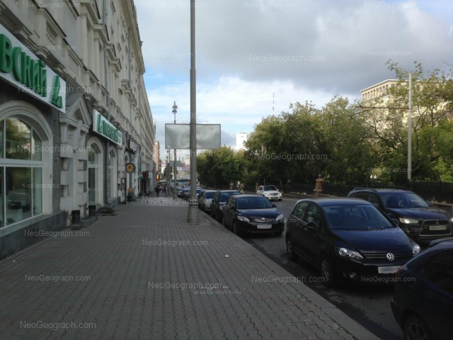 Адрес(а) на фотографии: проспект Ленина, 46, 47, Екатеринбург