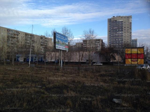 Адрес(а) на фотографии: улица Луначарского, 225, Екатеринбург