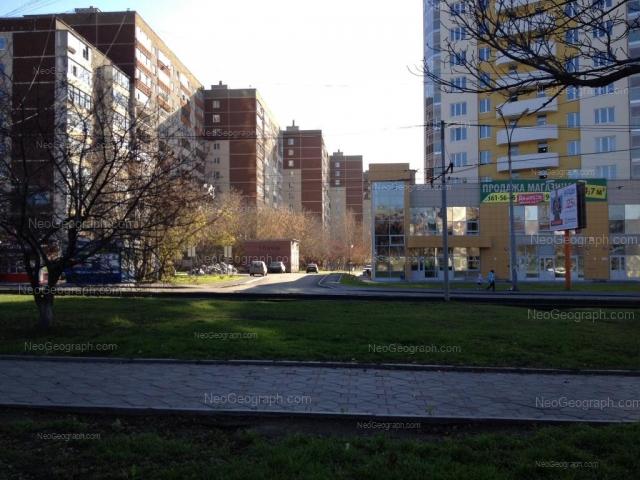 Address(es) on photo: Tveritina street, 19, Yekaterinburg