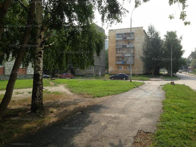 Address(es) on photo: Kobozeva street, 12, Yekaterinburg