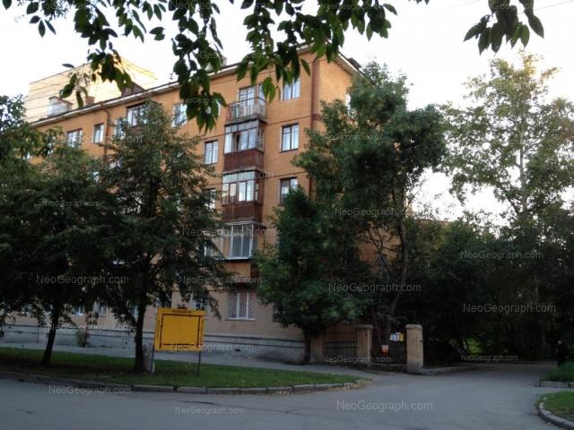 Address(es) on photo: Ispanskikh rabochikh street, 31, Yekaterinburg