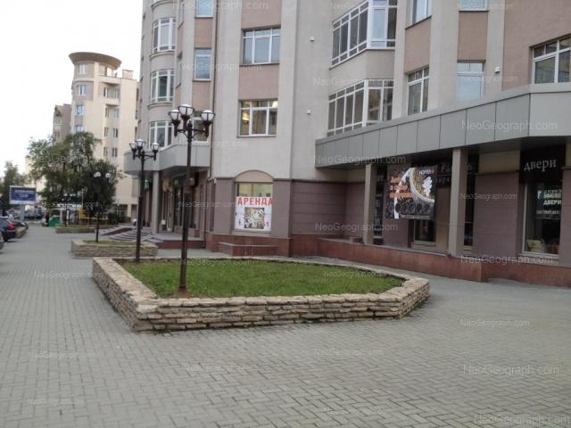 Адрес(а) на фотографии: Красноармейская улица, 66, 68, Екатеринбург
