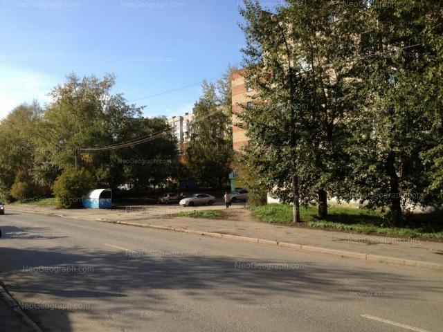 Адрес(а) на фотографии: улица Косарева, 15А, 17, 19, Екатеринбург
