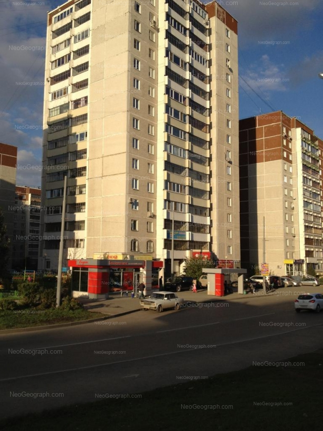 Address(es) on photo: Rodonitovaya street, 1, 3 к1, 3 к2, Yekaterinburg