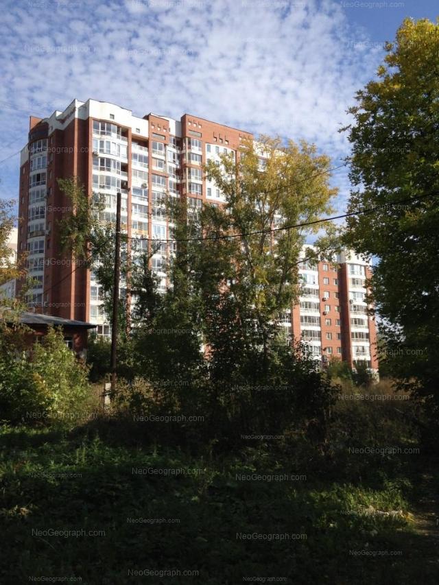 Address(es) on photo: Botanicheskaya street, 17, Yekaterinburg