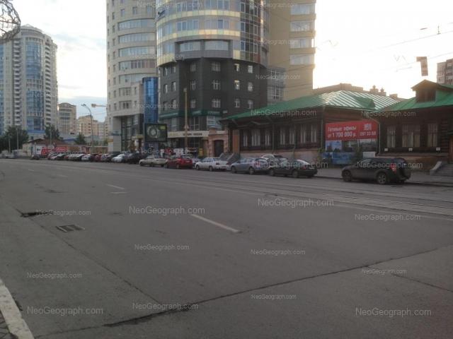 Address(es) on photo: Radischeva street, 8А, 10, 12, Yekaterinburg