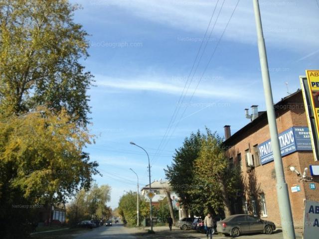Адрес(а) на фотографии: улица Ляпустина, 9а, Екатеринбург