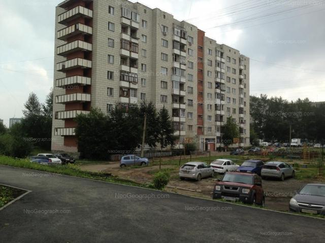 Адрес(а) на фотографии: улица Фрезеровщиков, 39Б, Екатеринбург