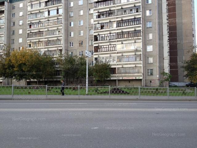 Адрес(а) на фотографии: улица Готвальда, 19, Екатеринбург