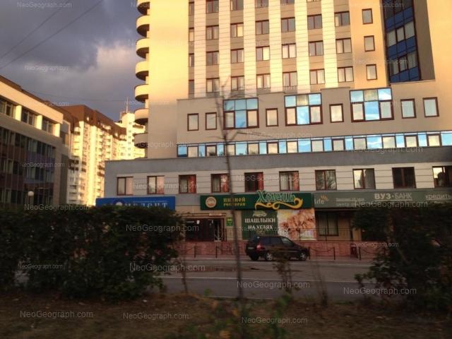 Адрес(а) на фотографии: улица Шейнкмана, 5, Екатеринбург