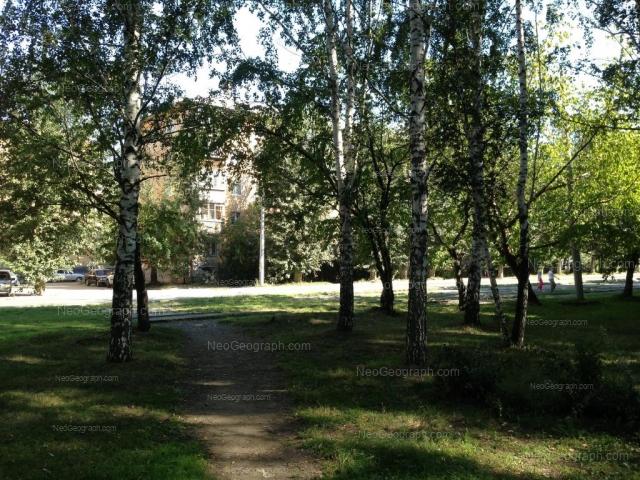 Адрес(а) на фотографии: Ферганская улица, 2, Екатеринбург