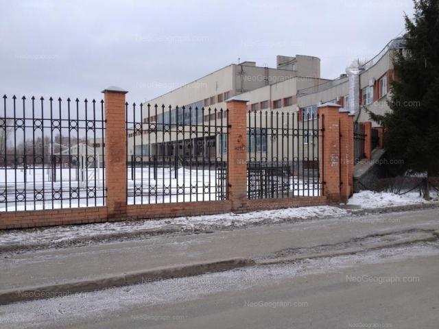 улица Колмогорова, 70, Екатеринбург, Спорткомлекс УрГУПС