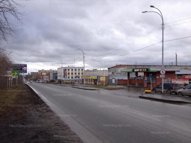 Address(es) on photo: Zoologicheskaya street, 5, 7Б, Yekaterinburg