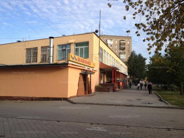 Address(es) on photo: Komsomolskaya street, 2, 4, Yekaterinburg