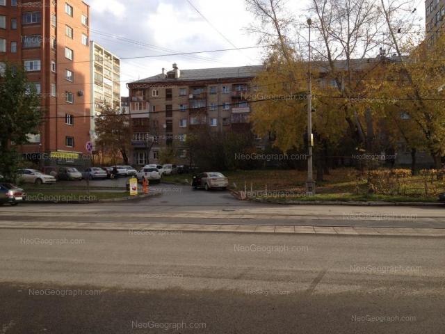 Адрес(а) на фотографии: Московская улица, 1, 9, Екатеринбург