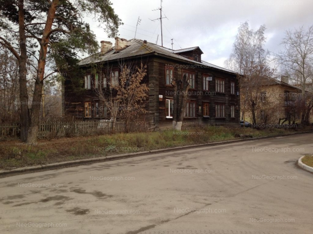 Address(es) on photo: Khvoinaya street, 76, Yekaterinburg