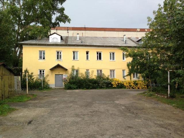 Адрес(а) на фотографии: Военная улица, 20а, Екатеринбург