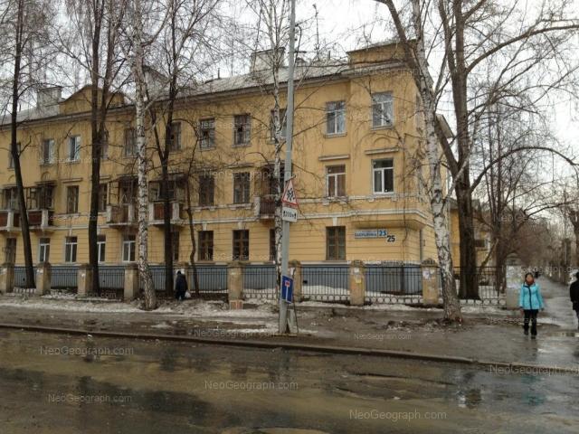 Адрес(а) на фотографии: улица Бабушкина, 25, Екатеринбург