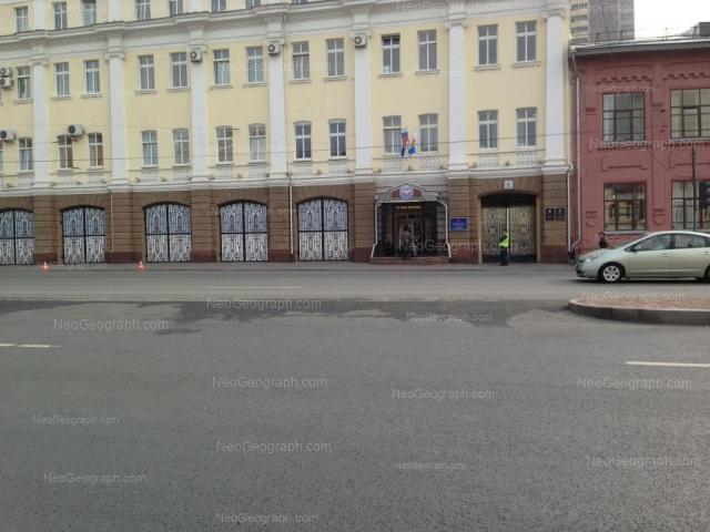 Адрес(а) на фотографии: улица Карла Либкнехта, 8А, Екатеринбург
