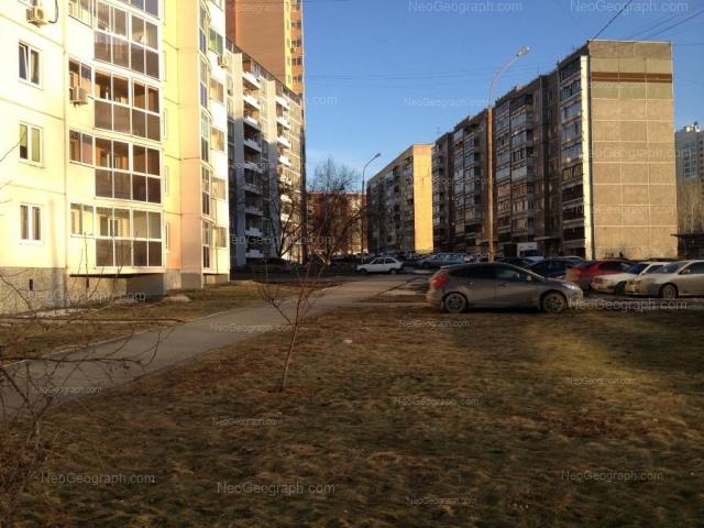 Address(es) on photo: Krasina street, 3, 4, 6, Yekaterinburg