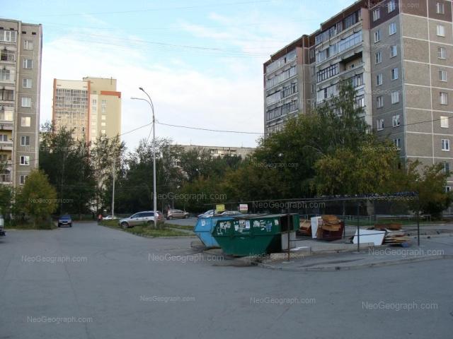 Адрес(а) на фотографии: улица Амундсена, 50, 52, 53, 57, Екатеринбург