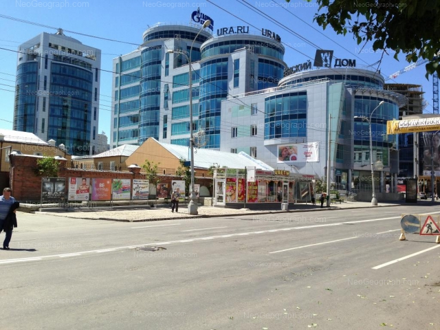 Адрес(а) на фотографии: улица Малышева, 18, 22, Екатеринбург
