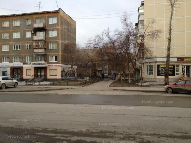 Адрес(а) на фотографии: улица Куйбышева, 123Б, 125, Екатеринбург
