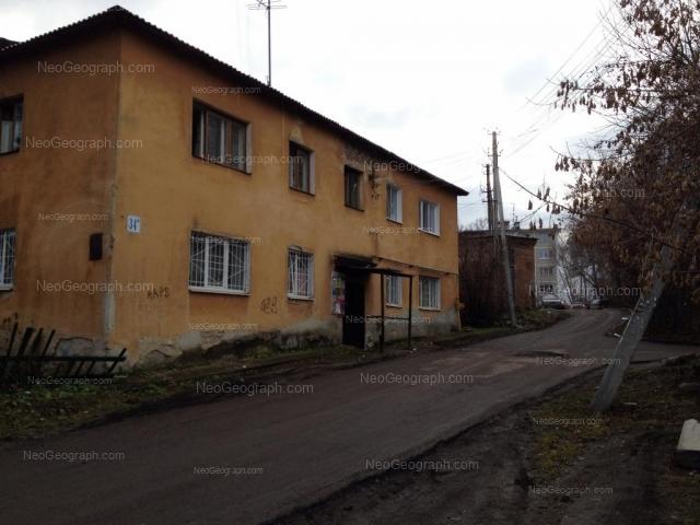 Адрес(а) на фотографии: Ленинградская улица, 34А, Екатеринбург