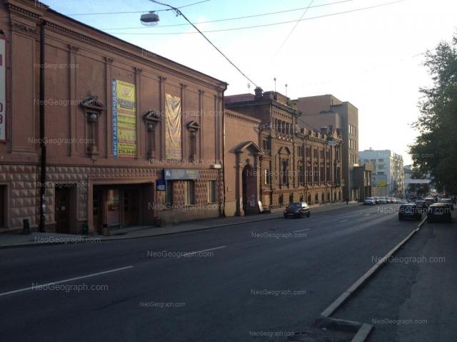 Адрес(а) на фотографии: Первомайская улица, 18, 22, 24А, Екатеринбург