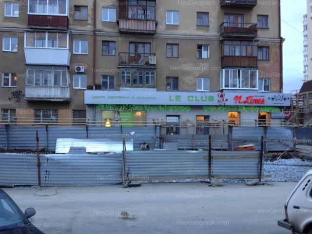 Адрес(а) на фотографии: улица Вайнера, 66А, Екатеринбург