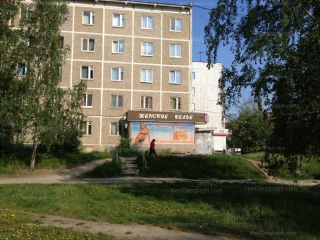 Адрес(а) на фотографии: улица Академика Бардина, 12, 17, 19, Екатеринбург