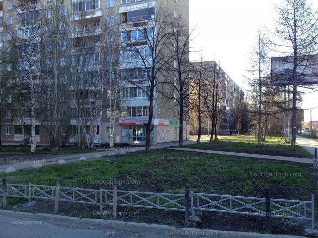 Адрес(а) на фотографии: Волгоградская улица, 180, 184, Екатеринбург