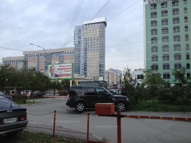Address(es) on photo: Moskovskaya street, 52, 54, 77, Yekaterinburg