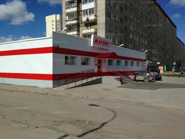 Адрес(а) на фотографии: Таватуйская улица, 1Б, Екатеринбург