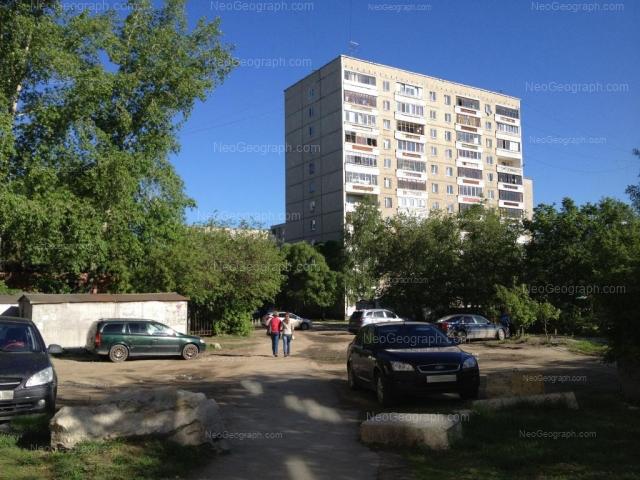 Address(es) on photo: Chkalova street, 135, 137, Yekaterinburg