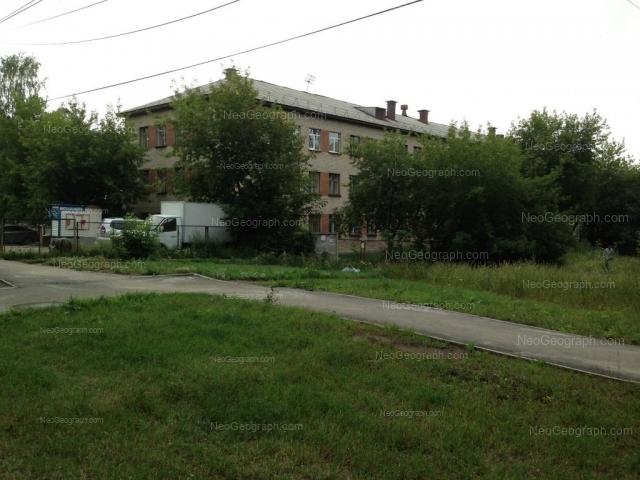 Адрес(а) на фотографии: улица Данилы Зверева, 30, Екатеринбург