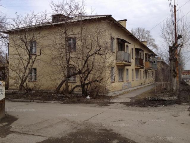 Адрес(а) на фотографии: Комвузовская улица, 19, 21, Екатеринбург