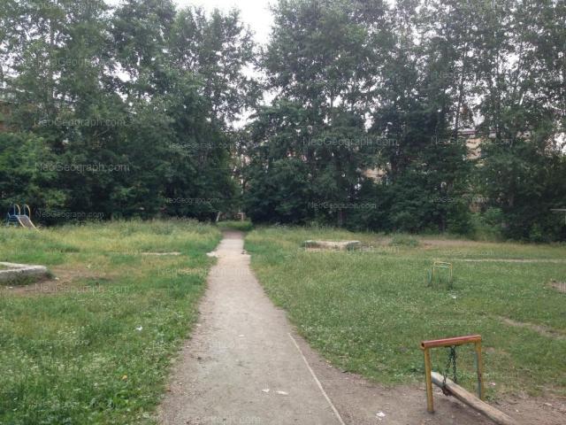 Адрес(а) на фотографии: проспект Космонавтов, 71А, Екатеринбург